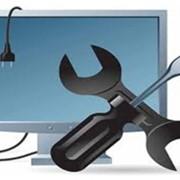 Ремонт компьютеров и орг техники. Установка и настройка компьютеров, локальных сетей, Интернет и другого программного обеспечения. фото