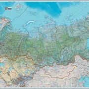 Настенная карта «Россия и сопредельные государства» комплексная фото