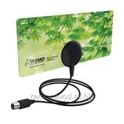 Антенна для цифрового ТВ REMO BAS-5105 фото