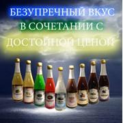 """Напитки безалкогольные газированные """"Напиток Ковчег"""" 0,5 л стекло ГОСТ 21188-89 фото"""