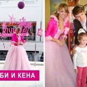 В гостях у Барби и Кена фото