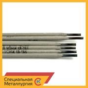 Электрод для сварки 4 мм УОНИ 13/55 ГОСТ 9466-75 фото