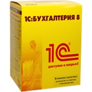 фото предложения ID 672864