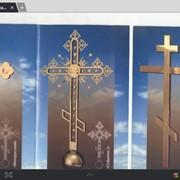 Кресты накупольные