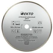 Диск алмазный отрезной EKTO сплошной 200х2,5х25,4 мм, арт. CD-005-200-025 фото