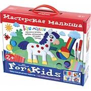 Набор для творчества АЙРИС-ПРЕСС 25218 Мастерская малыша Чемоданчик 2+ фото