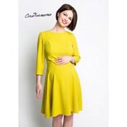 Платье Olivka для беременных и кормящих фото