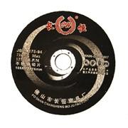 Диск отрезной CH d 105х1,2x16 мм черный, артикул 10836 фото