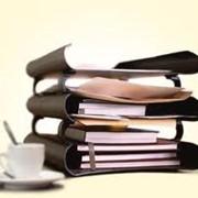 Бухгалтерское сопровождение предприятий при отсутствия бухгалтерской службы на предприятии фото