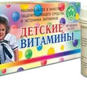 Детские витамины фото