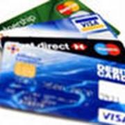Обслуживание кредитных карт фото