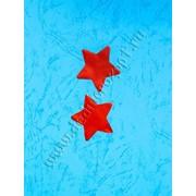 Конфетти фигурное Звезда (d 4,5 см), цвет красный фото