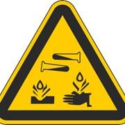 Знак предупреждающий Д04 фото