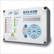 Блок управления и защит электродвигателя БУЗ-03М фото