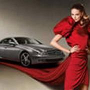 Заказ и доставка женской и мужской одежды класса ЛЮКС от известных брендов. фото