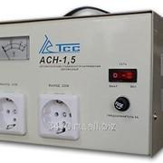 Стабилизатор АСН-1,5