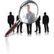 Поиск и найм работников, персонала фото