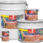 Полимерон - антикоррозионная эмаль для металла фото