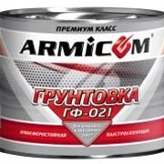 """Грунтовка ГФ-0119 """"ARMICOM"""" фото"""