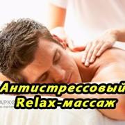 Эротический боди массаж для мужчин фото