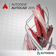 AutoCAD фото