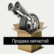 Изготовление запчастей автомобилей под заказ фото