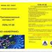 фото предложения ID 2080294
