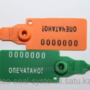 фото предложения ID 17300304