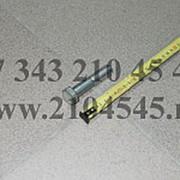 Болт 28417 (700-28-2620) фото