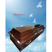 """Гроб из массива сосны """"Престиж 4"""" фото"""