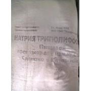 Триполифосфат натрия фото