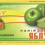 Яблоко ПЕТ 1,5 фото