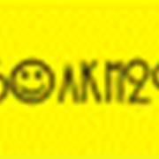фото предложения ID 2551843