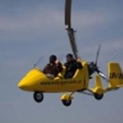 Обучение представителей в точках полета, обучение полетам, обучение полетам на вертолете, обучение полетам на параплане, обучение полетам на планере, обучение полетам на автожире. фото