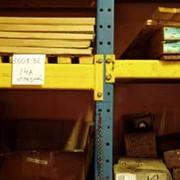 Стеллаж грузовой складской фото