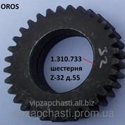 Шестерня OROS HSA 1.310.733 фото