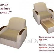 Кресло Жасмин – 1 нераскладное фото