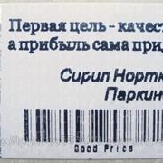 Этикетка бумажная с тиснением фото