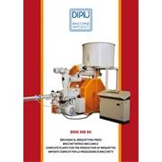 Пресса для переработки отходов BRIK MB90 фото