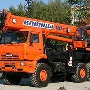 Автокран Клинцы КС-65719-5К (40 т) фото