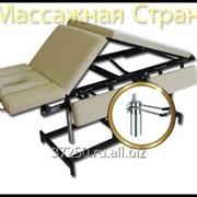 Массажный стол Профи 5.1 с гидроприводом фото