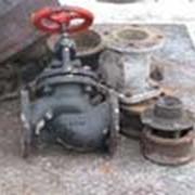 Заготовка, переработка и реализация лома черных металлов