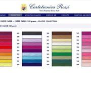 Креповая бумага (Креп) Cartotecnica Rossi, Италия. 50 см * 2,5 метра. фото