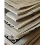 Подписка на периодические издания. фото