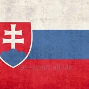 Экспорт в Словакию