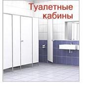 фото предложения ID 1335906