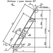 Стальной лестничный марш ЛГВ 60-36.7 с решетчатыми ступенями из листовой просечно-вытяжной стали ПВЛ-406 (серия 1.450.3-7.94.2) фото