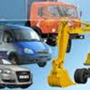 Лизинг транспорта и спецтехники