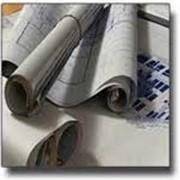 Проведение экспертизы промышленной безопасности проектной документации фотография