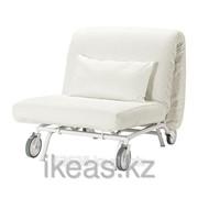 Кресло-кровать, Грэсбу белый ИКЕА фото